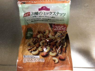 3種のミックスナッツ