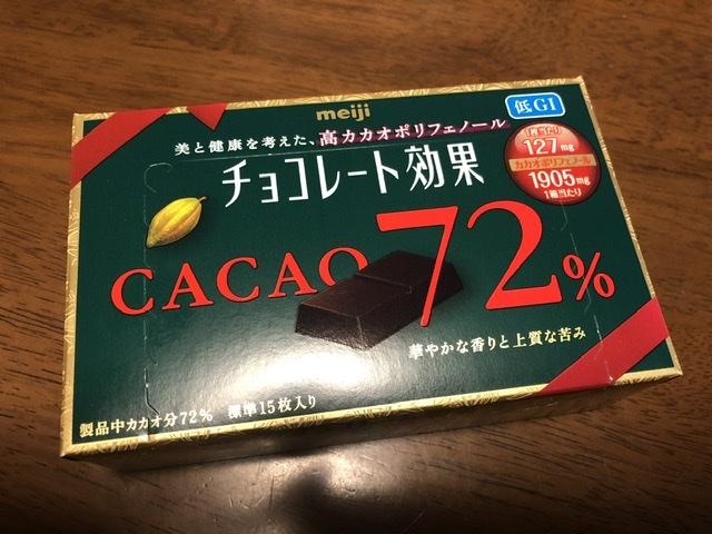 チョコレート(カカオ含有量72%)