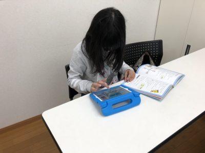 プログラミング学習1