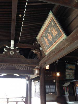 岡寺山継松寺(2017年)