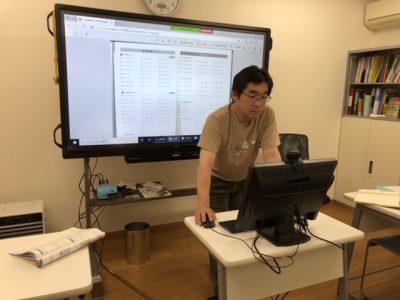 オンライン授業の風景1