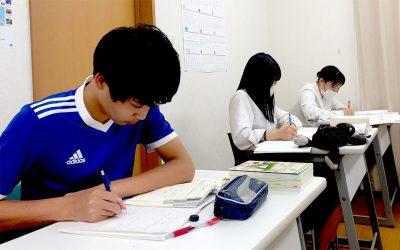 高校生コースの写真1