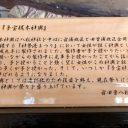 八柱神社4~カジキ神輿二代目2