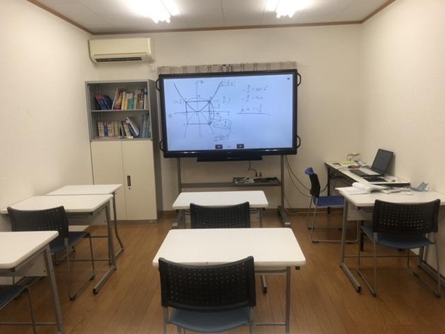 オンライン授業2(2021年9月)